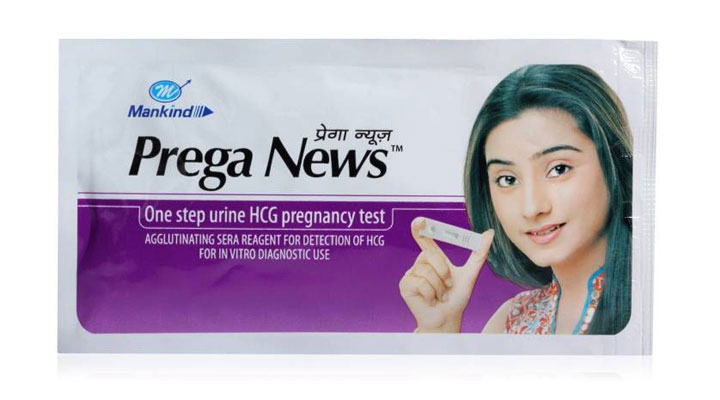 best pregnancy test kit